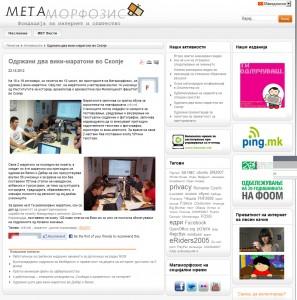 2012 10 22 Wikimarahon