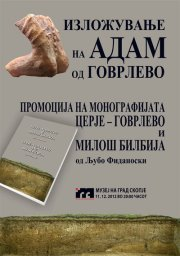 govrlevo monograph cover