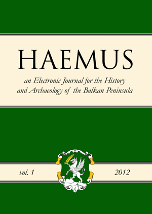 Haemus-journal-1-(2012)-cover