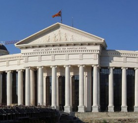 New Archeological Museum of Macedonia .jpg