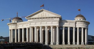 New Archeological Museum of Macedonia .jpg