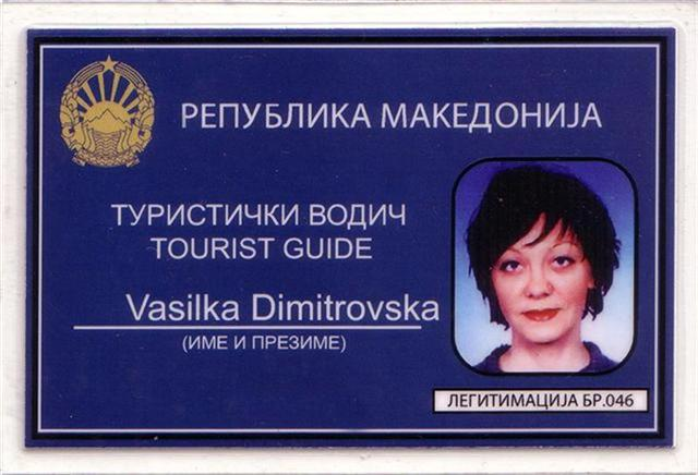 Vasilka Dimitrovska, co-founder of HAEMUS is professional archaeologist and professional tourist guide