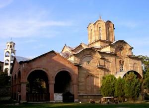 Markos monastery - Skopje