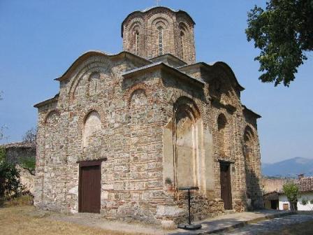 St. Nicetas 1 - Skopje