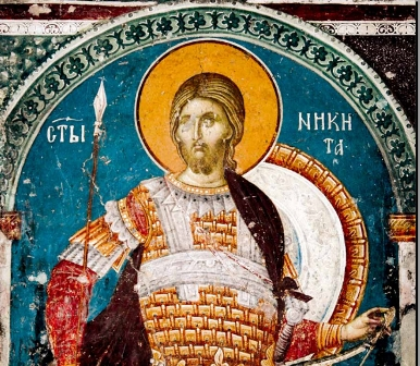 St. Nicetas 3 - Skopje