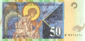 Kurbinovo 2