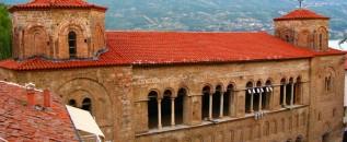 St. Sophia church - Ohrid