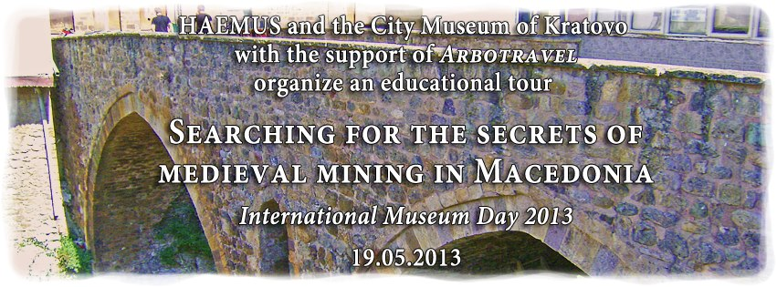 Haemus and International museum day 2013