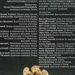 SAD 2013_bioahl sekcija_sesija ishrana