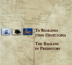 THE-BALKANS-IN-PREHISTORY-cover