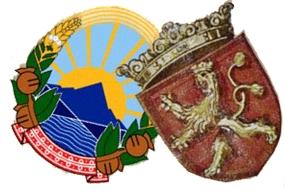 coat of arms-macedonia