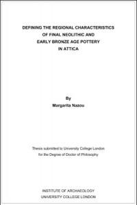 Nazou-PhD-2013