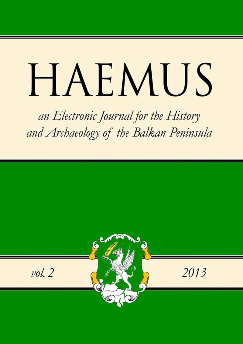 Haemus Journal Vol.2 2013