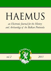Haemus_Journal_Vol_2_2013_cover