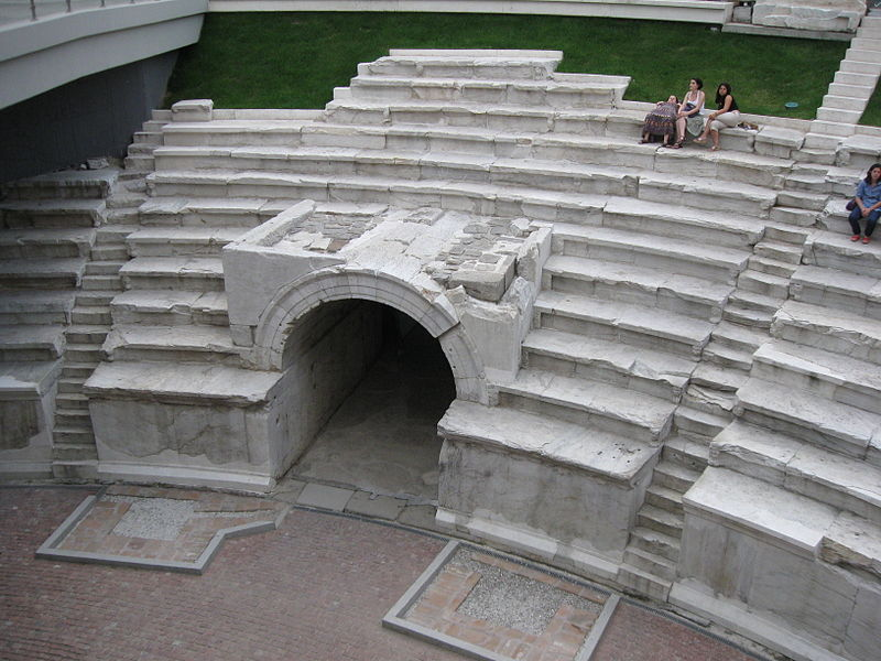 The ancient Stadium of Philippopolis