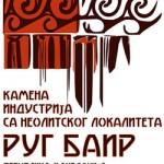 Rug-Bair-book-cover