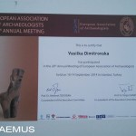 Haemus and EAA 2014 -23