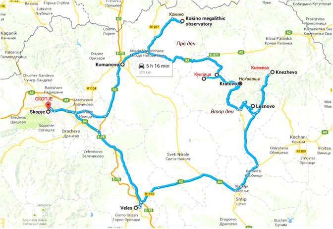 Route: The road of volcanic stone (option as one day and two day tour)