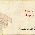 Merry Christmas and Happy New 2015 year by Haemus