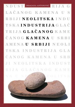 Neolitska_industrija_glacanog_kamena_u_Srbiji