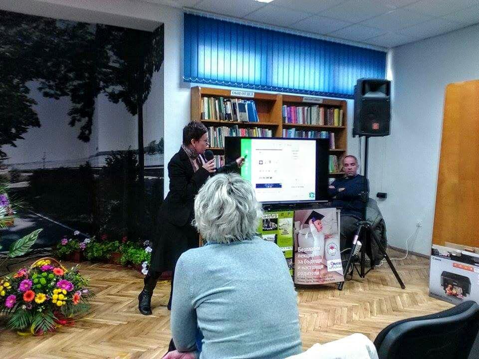 HAEMUS presentation-Vidin