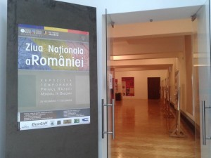 WW1_in_the_Balkan_exhibition-2