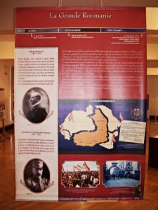 WW1_in_the_Balkan_exhibition-8