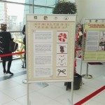 Grandma_March_Day_exhibition_by_HAEMUS_12