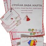 Poster_flyer_catalog_HAEMUS_Grandma_march_day_Skopje