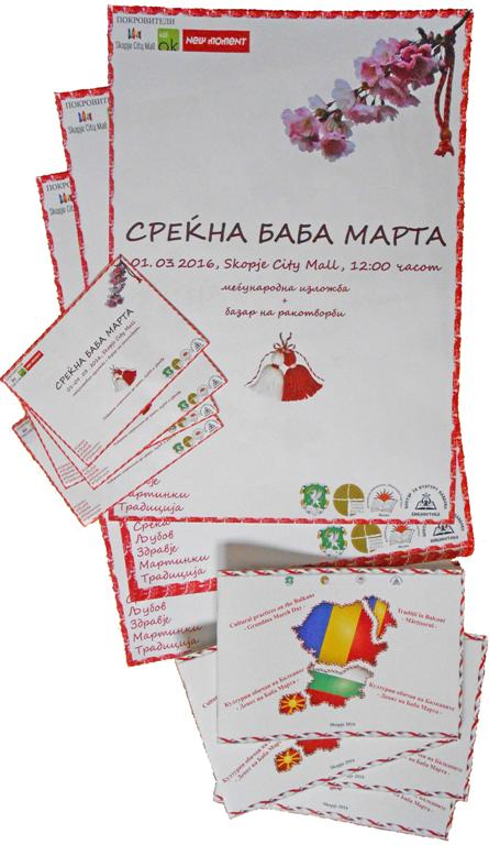 Poster_flyer_catalog_HAEMUS_Grandma_march_day_Skopje