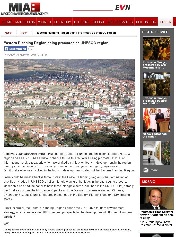 EPR__UNESCO_HAEMUS_eng.mia.mk