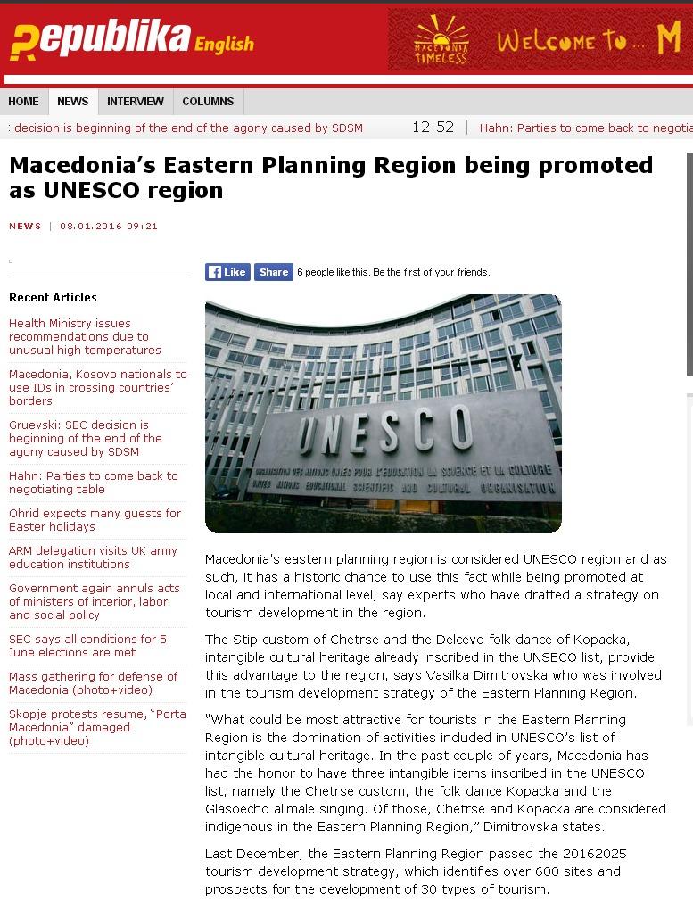 EPR__UNESCO_HAEMUS_english.republika.mk