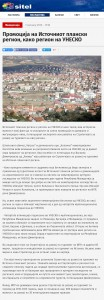 EPR__UNESCO_HAEMUS_sitel