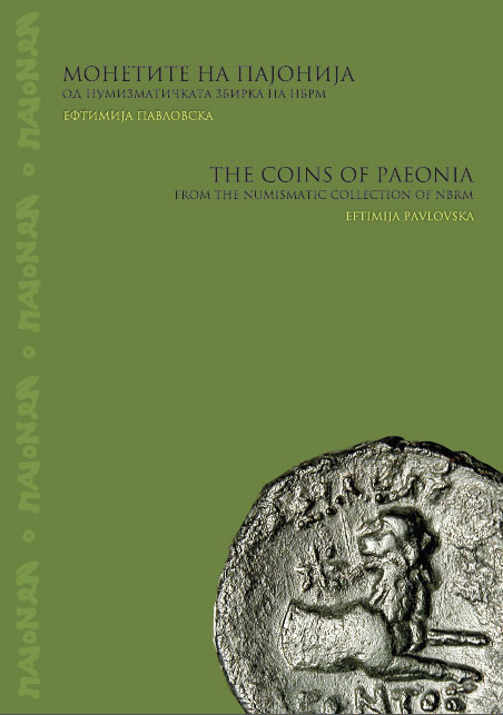 Eftimija_Pavlovska_The_coins_of_Paeonia
