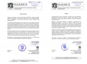 HAEMUS_UNESCO_announcement_martinki