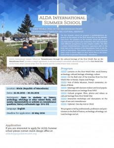 ALDA-Summer-School-EN-1