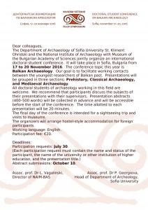 Student conference on Balkan archaeology in Sofia-2016