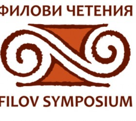 Student-conference-on-Balkan-archaeology_Sofia_2016