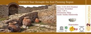 UNESCO-tour-via-EPR-eng