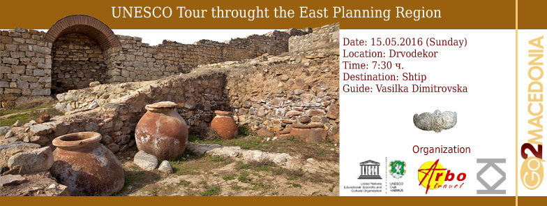 UNESCO-tour-via-EPR-eng