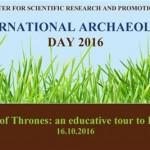 HAEMUS-International-arch-day-2016_eng