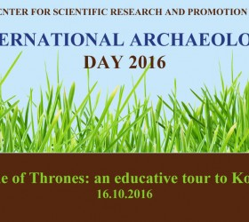 HAEMUS_International-arch-day-2016_eng