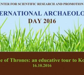 HAEMUS_International-arch-day-2016_eng