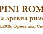 Scupini_Romani_banner_HAEMUS