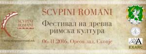 scupini_romani_header_haemus