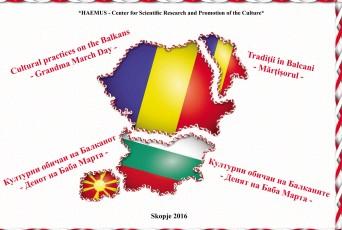 HAEMUS_Gradma_March_Day_Catalog_Cover