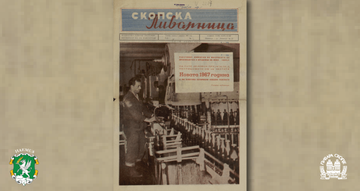 "Cover page of the first issue of the journal ""Pivarski zbor"" in 1967"